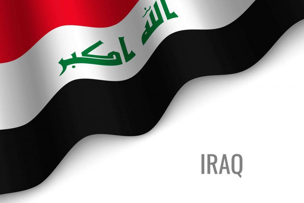 דרכון פורטוגלי ליוצאי עיראק - עו