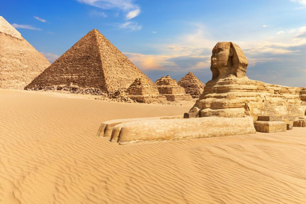 מתחם הפירמידות בגיזה - עו