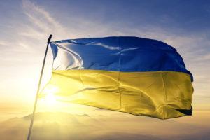 דרכון פורטוגלי ליוצאי אוקראינה דגל - עו