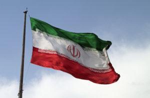 דרכון פורטוגלי ליוצאי איראן - עו