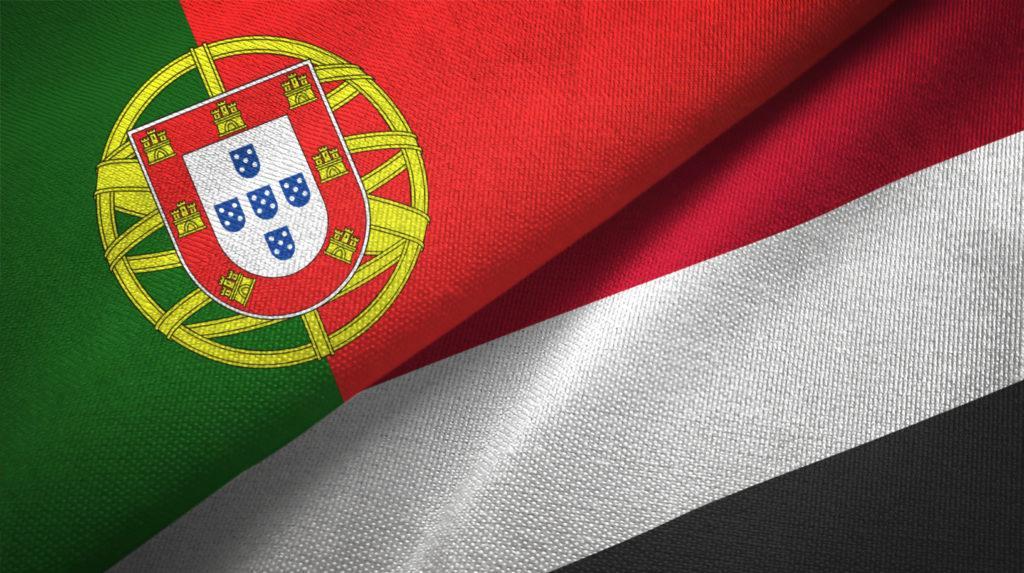 דרכון פורטוגלי ליוצאי תימן - עו