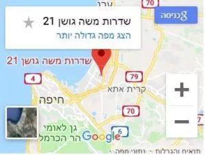 כתובתנו עורך דין ישראל מזרחי